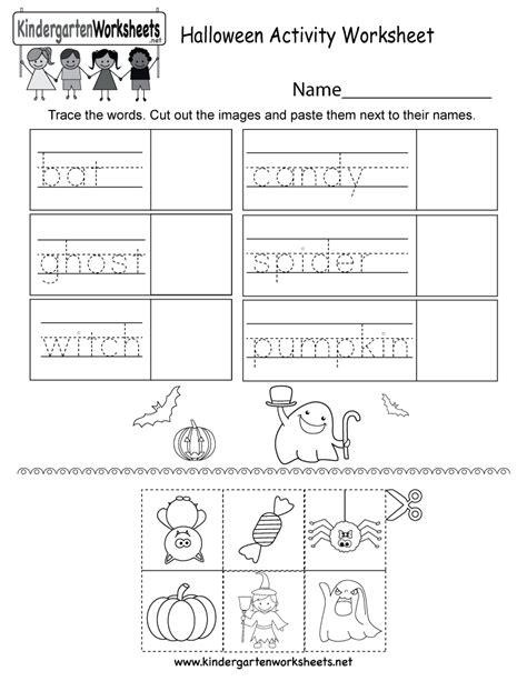 halloween activity worksheet  kindergarten holiday