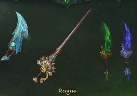 artifact appearance rogue weapon patch unlock guide warcraft mar