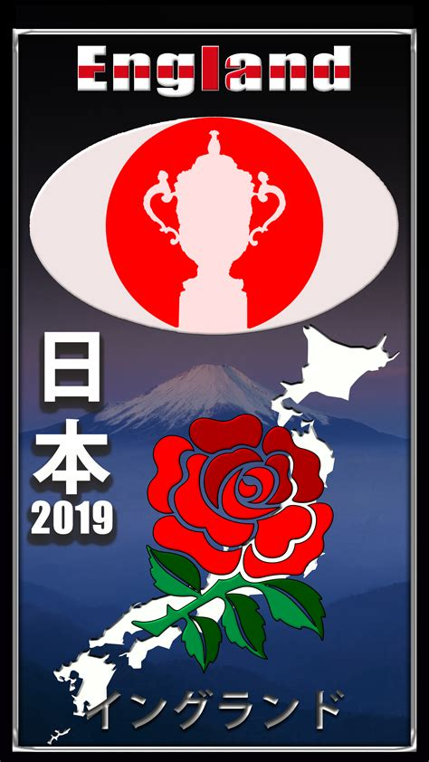 england  rugby world cup japan wallpaper  samsung