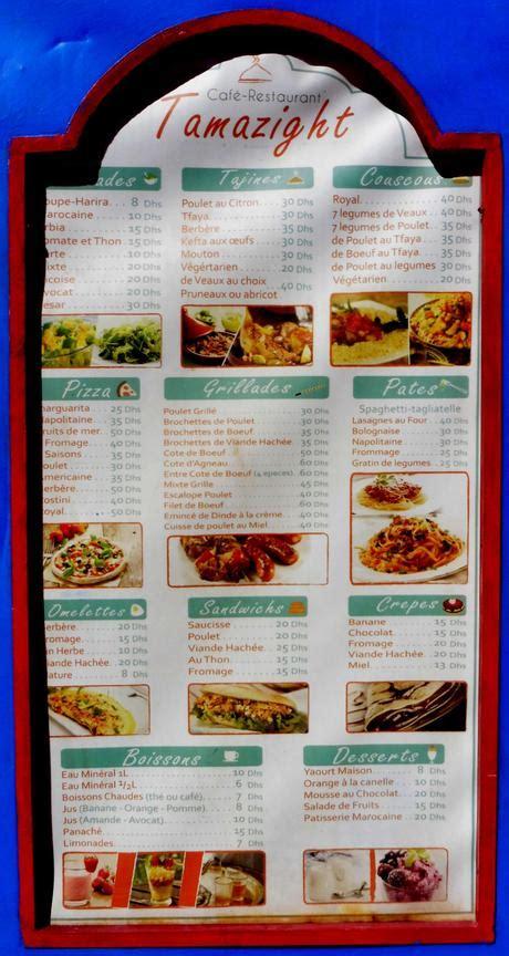 la cuisine marocaine expose paperblog
