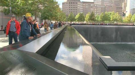 New York 9 11 Memorial