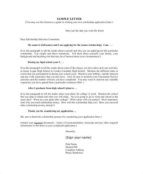 Computer Essay For Scholarship Template by Scholarship Application Letter Format Sle