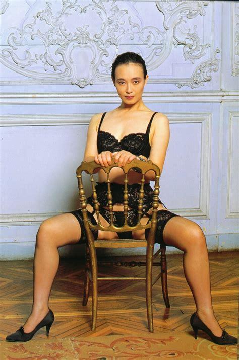Yôko Shimada Nude Pics Pagina 1