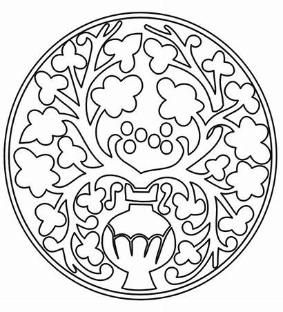 Medieval Pattern Coloring Pages Patterns Designs Printable