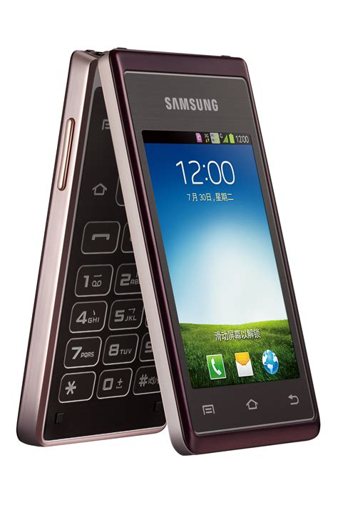 samsung s w789 flip screen android 4 1 smartphone gets