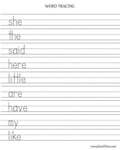 trace the spelling words printable worksheet