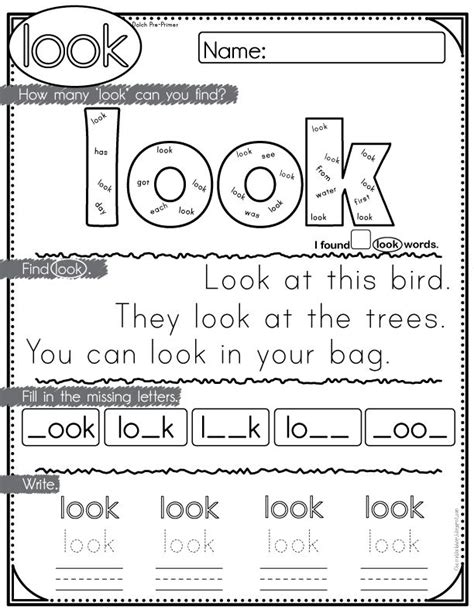 25 best ideas about sight word worksheets on