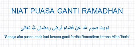 lafaz niat ganti puasa ramadhan qadha  puasa sunat