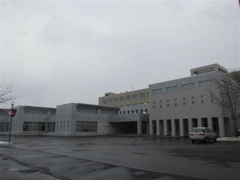 北海道 文教 大学