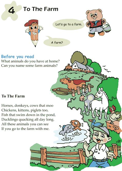 grade  reading lesson  poetry   farm  images