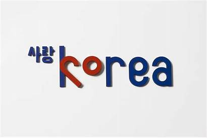 Korea North Project Collateral Iconography Palette Throughout