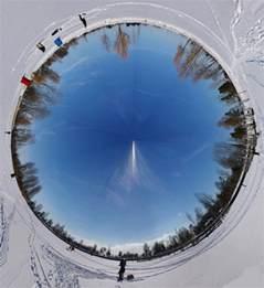 Ice Fishing Hole