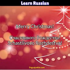 Learn Top 10 Russian Holiday Greetings Phrases & Audio