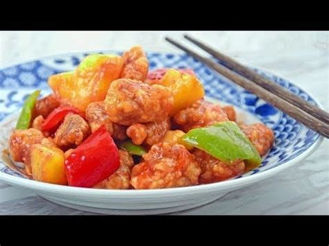 Old School Sweet and Sour Pork, without Ketchup (山楂咕噜肉 ...