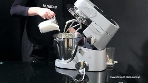 cuisine de nos r馮ions le test complet du de cuisine kenwood km020