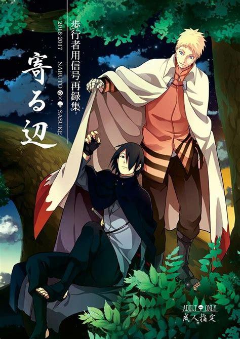 adult sasuke  adult naruto naruto anime naruto