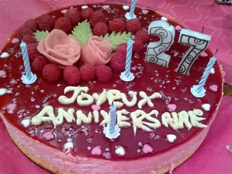 recette de cuisine pour anniversaire gâteau d 39 anniversaire bavarois à la framboise recette de