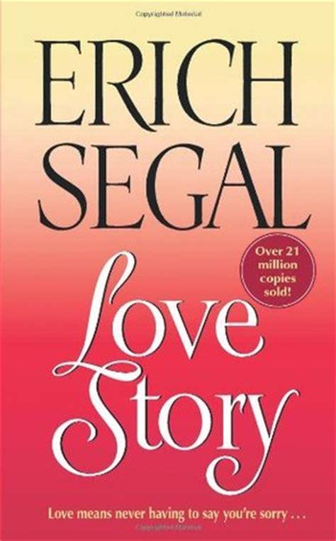 love story love story   erich segal