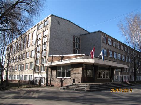 Rīgas 21. vidusskola
