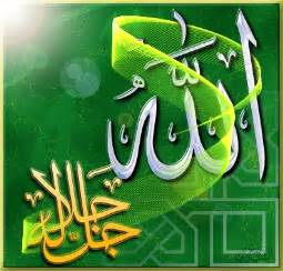 Picture of the Muslim God Allah of Islam