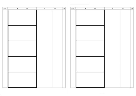 Anime Template by Japanese Anime Storyboard Templates Storyboards