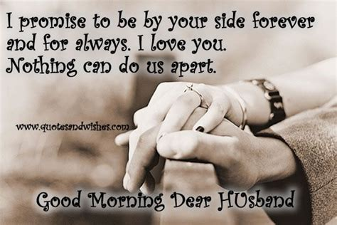 inspirational quotes   husband good morning wishes