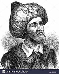 Muhammad (Abu al Kasim Muhammad ibn Abdallah), circa 570 ...