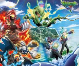 pokemon xy episode 20 images