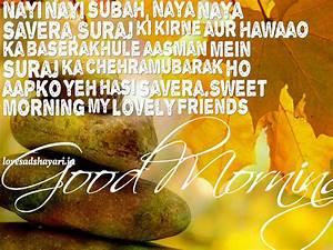 Good Morning Shayari: Good Morning Shayari in Hindi ...