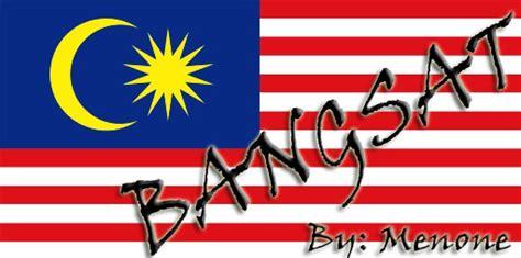 asal usul ganyang malaysia www menone wordpress com