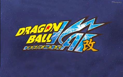 papeis de parede  dragon ball kai jpp