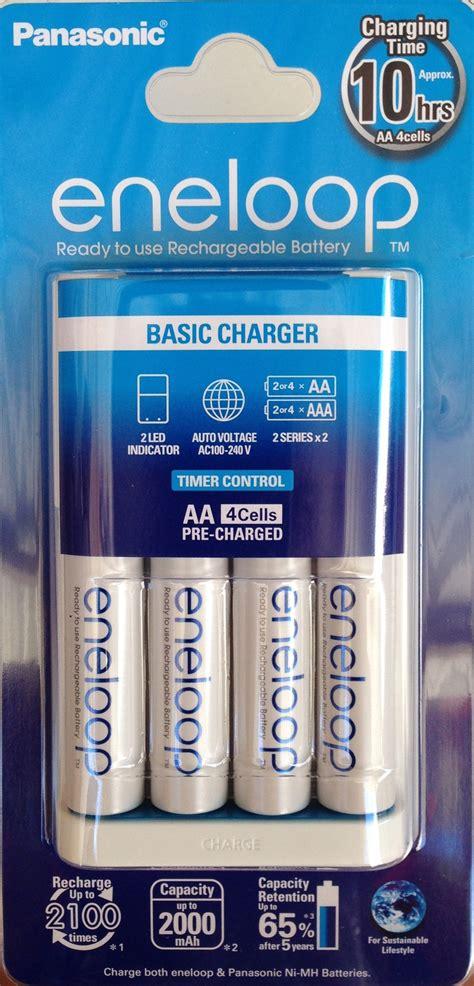 panasonic eneloop battery charger includes  aa