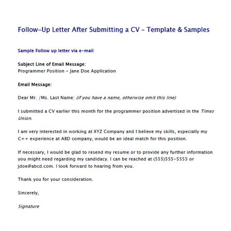 follow  email  interview sample template