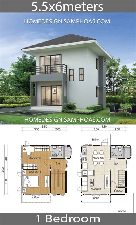 small house plans xm   bedroom home ideas
