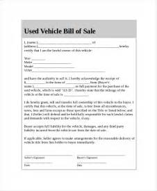 Bill Of Sale Template by Car Bill Of Sale 5 Free Word Pdf Documents