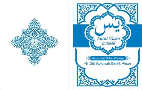 cover yasin contoh desain undangan