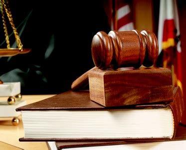 magistrat du si鑒e objectif magistrat la saisine du conseil supérieur de la magistrature par le justiciable le petit juriste