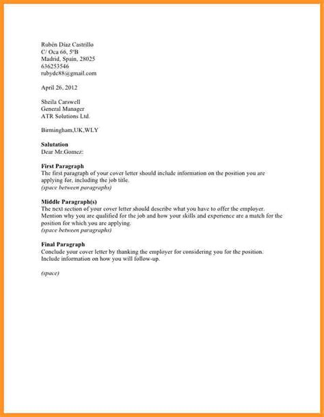 4 salary requirement letter buisness letter forms