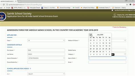 sainik school  application form   fill