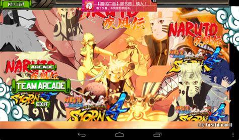Jadi pada saat mengintall game ini kalian bisa memasukan kata sandi tersebut agar proses. Download Naruto Senki Ultimate Ninja Storm 4 APK v1.16 | Tips Androidku