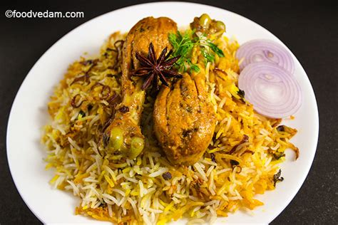 Hyderabadi Chicken Biryani-how To Make Restaurant Style Chicken Biryani