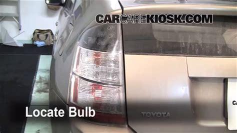2004 toyota prius brake light bulb tail light change 2004 2009 toyota prius 2005 toyota
