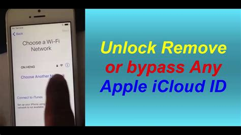 remove iphone from icloud 2017 how to unlock remove icloud on any iphone new method