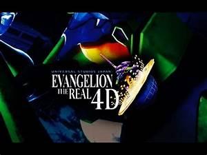 【Neon Genesis Evangelion 4D】 Universal Studios Japan 2015