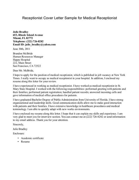 Spa Receptionist Cover Letter Receptionist Cover Letter Sle Cover Letters