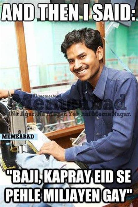Pakistani Memes - 10 hilarious eid memes every pakistani can relate to the express tribune