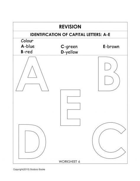 kindergarten alphabet worksheets letter recognition