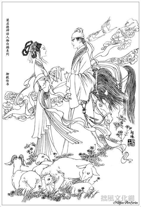 柳毅传书 - The Story of Liu Yi   Japanese drawings, Coloring