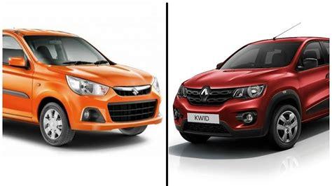 renault kwid 800cc price renault kwid 1000cc vs maruti alto k10 comparison