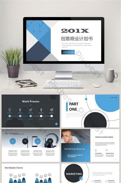 blue color block creative business plan  template